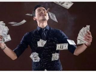 什么财富商机让他年赚100万,最高一天干到5万