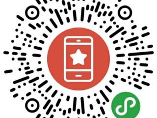 微信小程序怎样赚钱?新品体验师告诉你怎样赚钱
