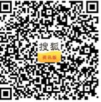 搜狐新闻资讯版如何在新闻资讯网赚类APP中杀出重围 第2张