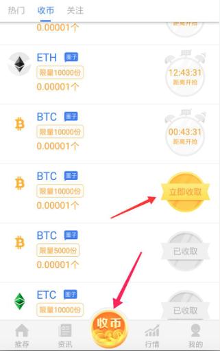 链派是什么?链派社区一款免费虚拟币赚钱软件 第2张