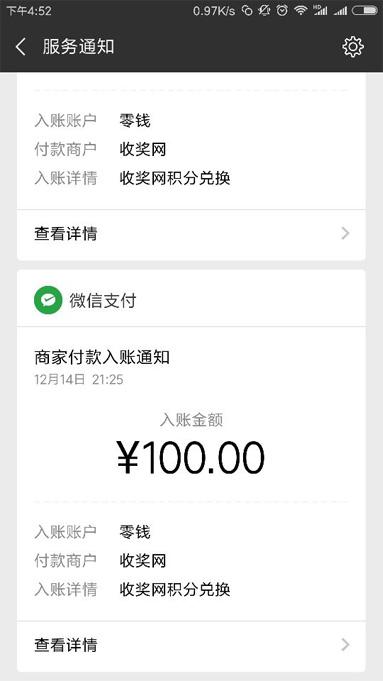 怎么用手机赚钱的方法?分享一部手机赚钱方法 第4张