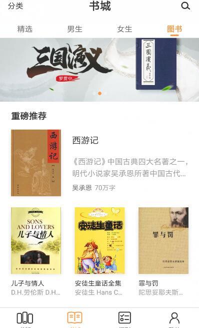 七猫免费小说如何赚钱?看小说赚钱,阅读文学作品赚钱
