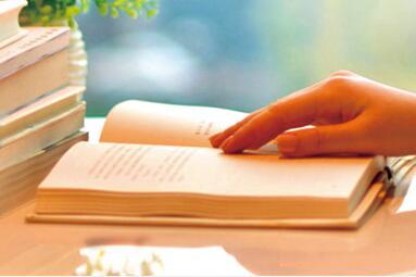 阅读星:看小说赚钱,0.01元可提现秒到,屌爆天 第1张