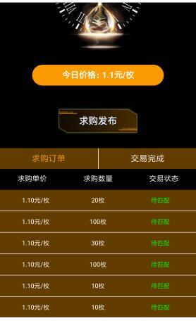 淘优乐最新消息:上线YLB矿工联盟,新老用户送500矿池+2台矿机 第5张