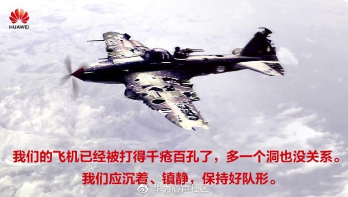 中华有为,华为心声社区的一篇帖子让我流泪了