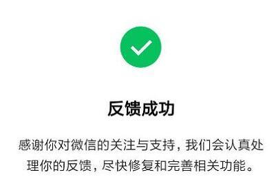 微信领取红包被限制怎么办?解决公众号红包被拦截 第1张