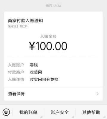 正规不收费的手机兼职,简单又可靠的赚钱方法推荐 第2张