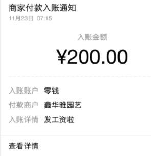 小龙虾app:微信挂机平台中战斗机,单号一天4元,无限代收益 第1张