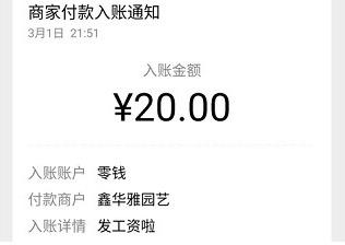 小龙虾挂机赚钱app,官方的龙虾助手自动点赞任务脚本更好用 第1张