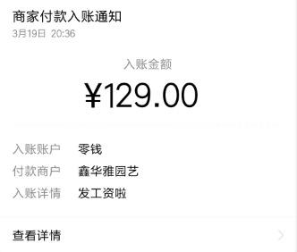 收益最高的微信挂机养号赚钱平台,小龙虾再提现129元