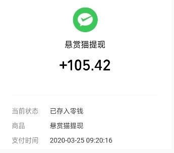正规接单赚佣金的平台: 实测一天赚100元的手赚软件 第2张