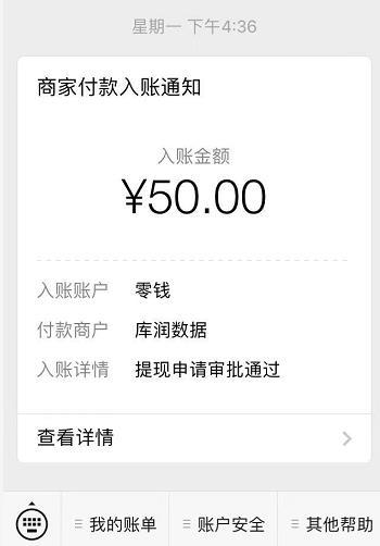 微信问卷调查赚钱平台有哪些?给力赚一小会赚50元 第3张