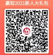 招商银行:新用户注册绑卡赚19元(无需招行卡)